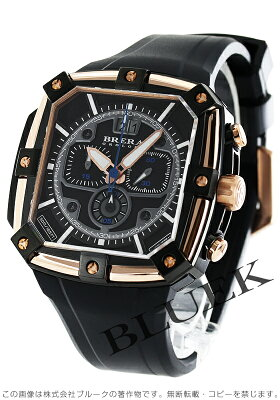 ブレラ BRERA 腕時計 スーパー スポルティーボ スクエア メンズ BRSS2C4603