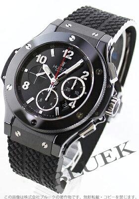 ウブロ ビッグバン ブラックマジック クロノグラフ 腕時計 メンズ HUBLOT 301.CX.130.RX