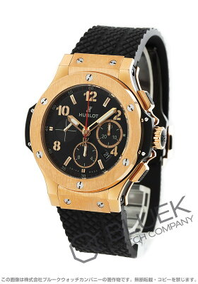 ウブロ ビッグバン ゴールド クロノグラフ 腕時計 メンズ HUBLOT 301.PX.130.RX