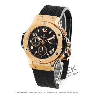 Hublot Big Bang Gold Chronograph Diamond RG Gold Pure Watch Unisex HUBLOT 341.PX.130.RX