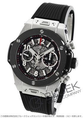 ウブロ HUBLOT 腕時計 ビッグバン ウニコ チタニウム メンズ 411.NM.1170.RX
