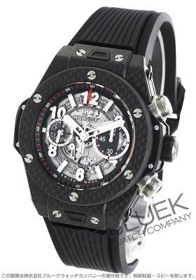 ウブロ HUBLOT 腕時計 ビッグバン ウニコ カーボン メンズ 411.QX.1170.RX