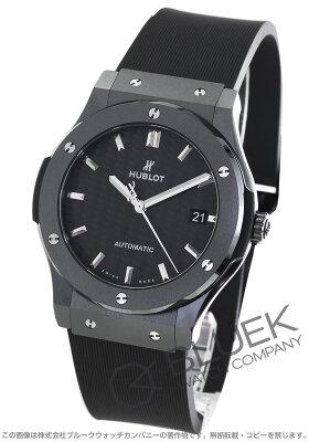ウブロ HUBLOT 腕時計 クラシック フュージョン ブラックマジック メンズ 511.CM.1771.RX