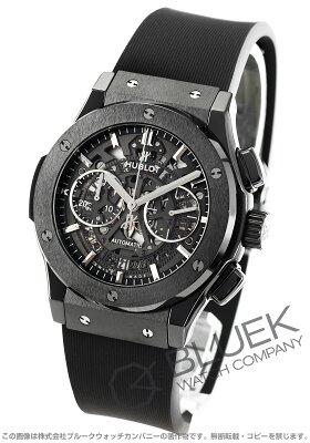 ウブロ HUBLOT 腕時計 クラシック フュージョン アエロ フュージョン ブラックマジック メンズ 525.CM.0170.RX