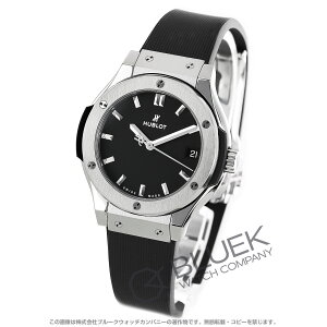 恒宝Classic Fusion Titanium Watch Ladies HUBLOT 581.NX.1171.RX