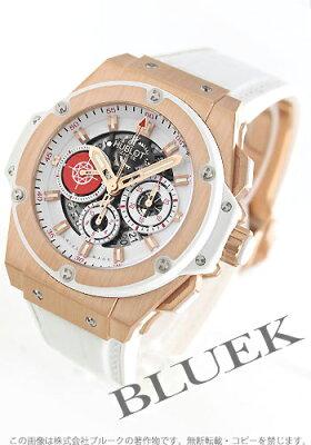 ウブロ HUBLOT 腕時計 キングパワー コスタ・スメラルダ 世界限定100本 RG金無垢 アリゲーターレザー メンズ 710.OE.2123.GR.PCM12