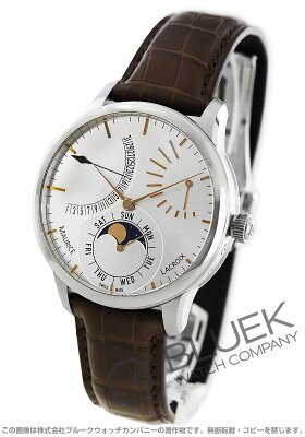 モーリス・ラクロア マスターピース カランドリエ レトログラード ムーンフェイズ パワーリザーブ 腕時計 メンズ MAURICE LACROIX MP6528-SS001-130