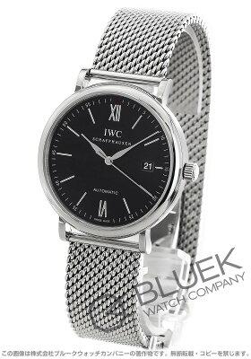 IWC 腕時計 ポートフィノ メンズ IW356506