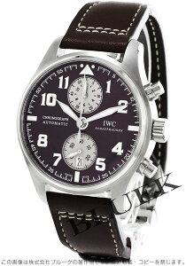 IWC 腕時計 パイロット・ウォッチ アントワーヌ・ド・サンテグジュペリ メンズ IW387806