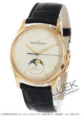 ジャガールクルト Jaeger-LeCoultre 腕時計 マスター ウルトラスリム ムーン PG金無垢 アリゲーターレザー メンズ Q1362520