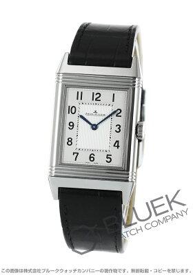 ジャガールクルト Jaeger-LeCoultre 腕時計 グランド レベルソ ウルトラスリム アリゲーターレザー メンズ Q2788520