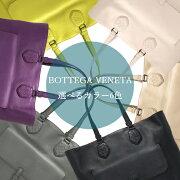 ボッテガヴェネタ BOTTEGA VENETA トートバッグ イントレチャート 【INTRECCIATO】 選べるカラー6色 363120 VAFV2 メンズ レディース