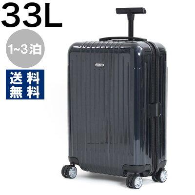 リモワ RIMOWA スーツケース/旅行用バッグ サルサエアー ウルトラライト SALSA AIR ULTRALIGHT MW 33L ネイビーブルー 820.52.25.4 メンズ レディース
