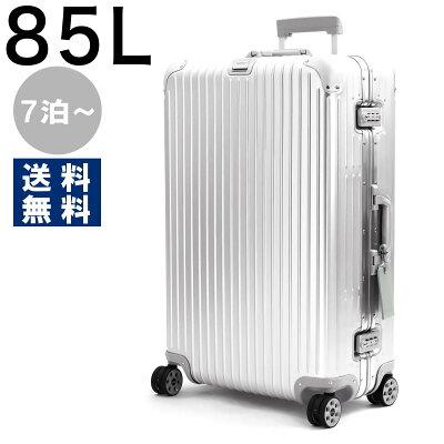 リモワ RIMOWA スーツケース/旅行用バッグ トパーズ TOPAS 85L シルバー 924.73.00.4 メンズ レディース