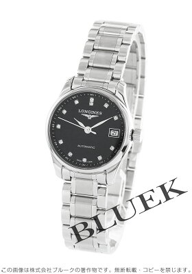 ロンジン LONGINES 腕時計 マスターコレクション ダイヤ レディース L2.128.4.57.6