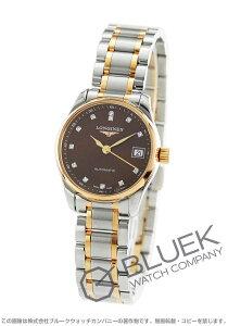 ロンジン LONGINES 腕時計 マスターコレクション ダイヤ レディース L2.128.5.67.7