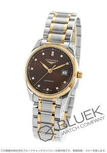 ロンジン LONGINES 腕時計 マスターコレクション ダイヤ レディース L2.257.5.67.7