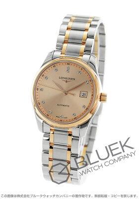 ロンジン LONGINES 腕時計 マスターコレクション ダイヤ レディース L2.257.5.99.7