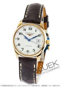 ロンジン LONGINES 腕時計 マスターコレクション PG金無垢 アリゲーターレザー レディース L2.257.8.78.3