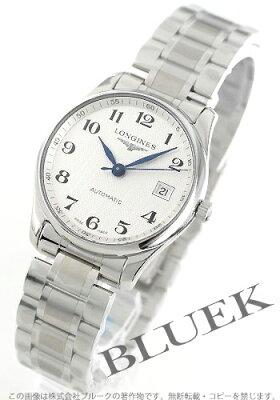 ロンジン LONGINES 腕時計 マスターコレクション メンズ L2.518.4.78.6