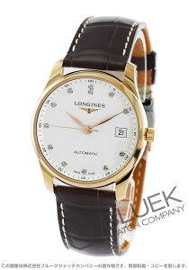 ロンジン LONGINES 腕時計 マスターコレクション ダイヤ PG金無垢 アリゲーターレザー メンズ L2.518.8.77.3