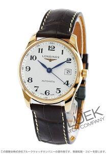 ロンジン LONGINES 腕時計 マスターコレクション PG金無垢 アリゲーターレザー メンズ L2.518.8.78.5