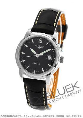 ロンジン LONGINES 腕時計 サンティミエ アリゲーターレザー レディース L2.563.4.52.3