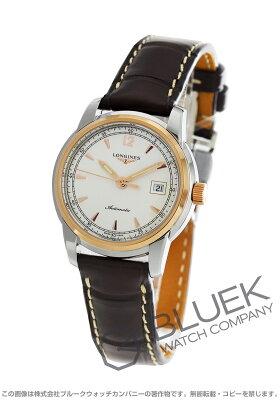 ロンジン LONGINES 腕時計 サンティミエ アリゲーターレザー レディース L2.563.5.79.0