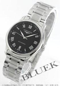 ロンジン LONGINES 腕時計 マスターコレクション メンズ L2.628.4.51.6