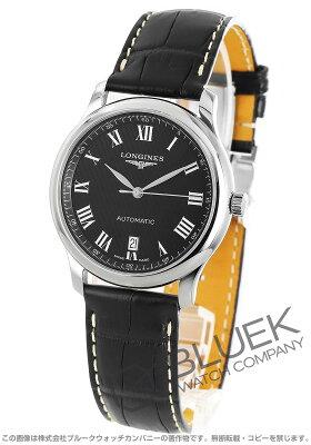 ロンジン LONGINES 腕時計 マスターコレクション アリゲーターレザー メンズ L2.628.4.51.7