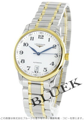 ロンジン マスターコレクション 腕時計 メンズ LONGINES L2.628.5.78.7