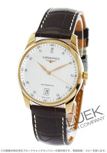 ロンジン LONGINES 腕時計 マスターコレクション ダイヤ PG金無垢 アリゲーターレザー メンズ L2.628.8.77.3