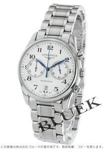 ロンジン LONGINES 腕時計 マスターコレクション メンズ L2.629.4.78.6