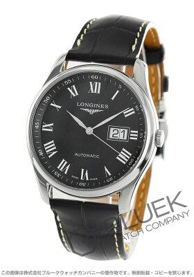 ロンジン LONGINES 腕時計 マスターコレクション アリゲーターレザー メンズ L2.648.4.51.7