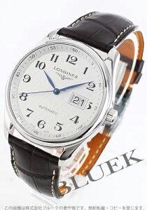 ロンジン LONGINES 腕時計 マスターコレクション アリゲーターレザー メンズ L2.648.4.78.3