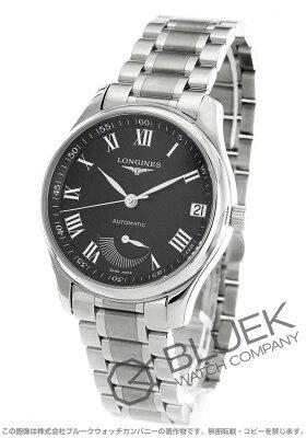 ロンジン LONGINES 腕時計 マスターコレクション メンズ L2.666.4.51.6