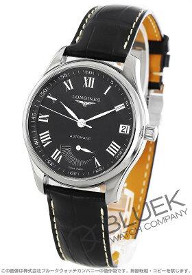 ロンジン LONGINES 腕時計 マスターコレクション アリゲーターレザー メンズ L2.666.4.51.7