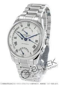ロンジン LONGINES 腕時計 マスターコレクション 4レトログラード メンズ L2.715.4.71.6