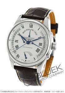 ロンジン LONGINES 腕時計 マスターコレクション アリゲーターレザー メンズ L2.716.4.71.3