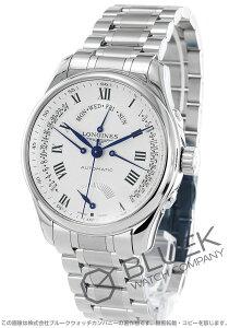 ロンジン LONGINES 腕時計 マスターコレクション メンズ L2.716.4.71.6