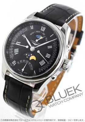 ロンジン マスターコレクション 4レトログラード ムーンフェイズ アリゲーターレザー 腕時計 メンズ LONGINES L2.738.4.51.7