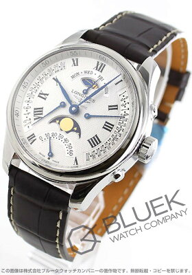 ロンジン LONGINES 腕時計 マスターコレクション 4レトログラード ムーンフェイズ アリゲーターレザー メンズ L2.738.4.71.3
