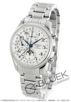 Jin Ron master collection automatic chronograph moon phase silver men L2.773.4.78.6