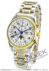 ロンジン LONGINES 腕時計 マスターコレクション メンズ L2.773.5.78.7