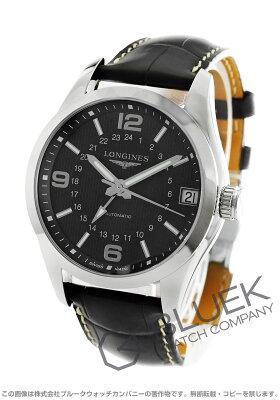 ロンジン LONGINES 腕時計 コンクエスト クラシック アリゲーターレザー メンズ L2.799.4.56.3