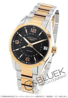 ロンジン コンクエスト クラシック GMT 腕時計 メンズ LONGINES L2.799.5.56.7