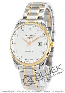ロンジン LONGINES 腕時計 マスターコレクション ダイヤ メンズ L2.893.5.77.7