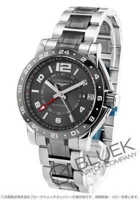 ロンジン アドミラル GMT 腕時計 メンズ LONGINES L3.669.4.06.7