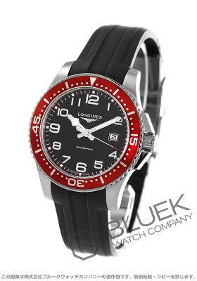 ロンジン LONGINES 腕時計 ハイドロコンクエスト 300m防水 メンズ L3.688.4.59.2