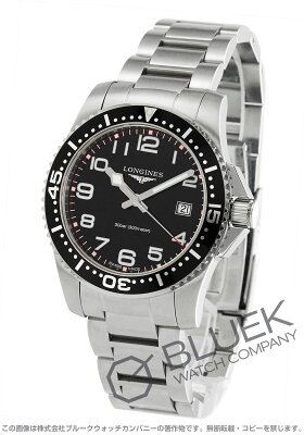 ロンジン LONGINES 腕時計 ハイドロコンクエスト 300m防水 メンズ L3.689.4.53.6